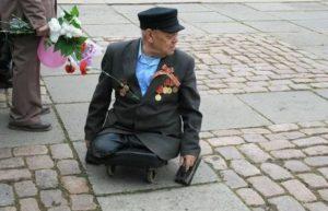 Инвалид с войны