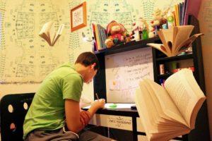 Отношение к учебе